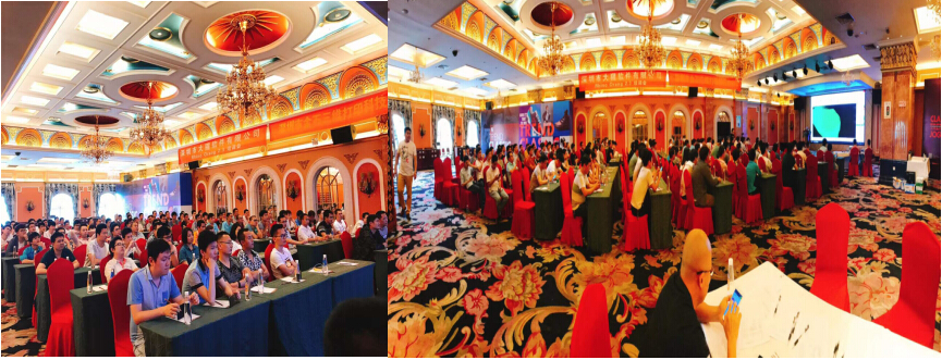 Kings Exhibits Latest 3D Technology in GuangZhou Shoe Machinery