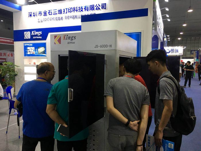 KINGS industrial 3D printer leads the new trend of Chinese shoe mold manufacturing