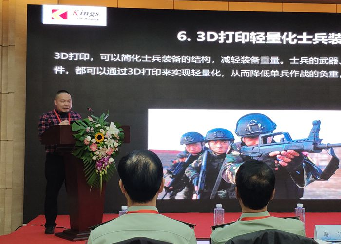 Jiang Zexing explains 3D printing military and medical applications