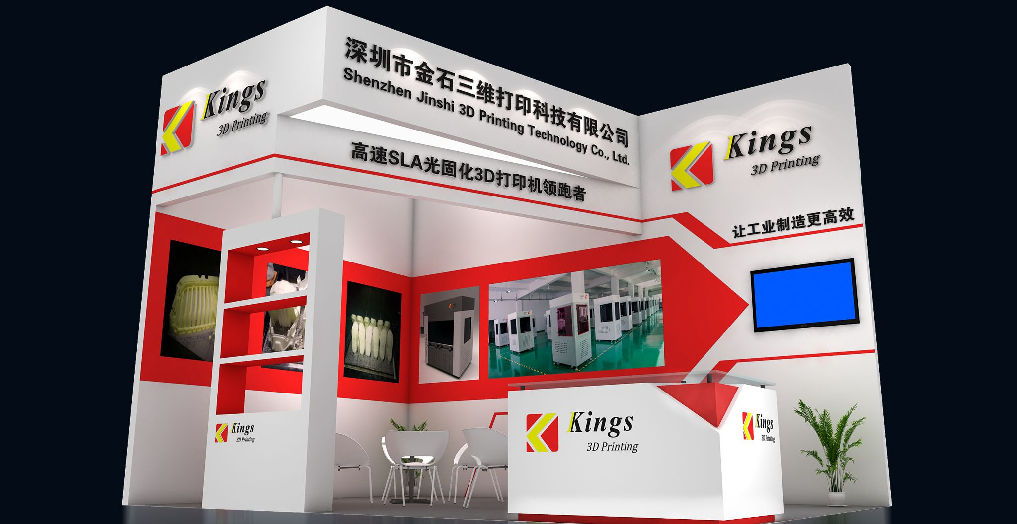 With new technology, Kings high-speed industrial SLA 3D printer will debut in 2019 TCT Asia