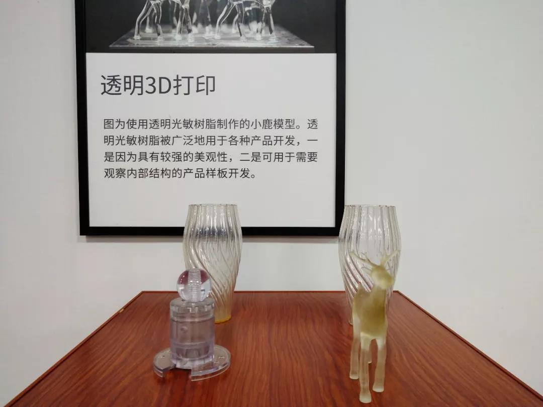 江西金石三维12.jpg
