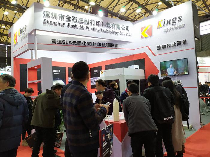 23 new technologies, Kings industrial SLA 3D printer speed up 30%