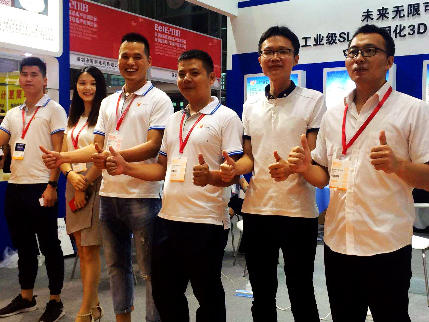 Countdown 1 days, Kings meets you at 2019 Guangzhou International 3D Printing Exhibition