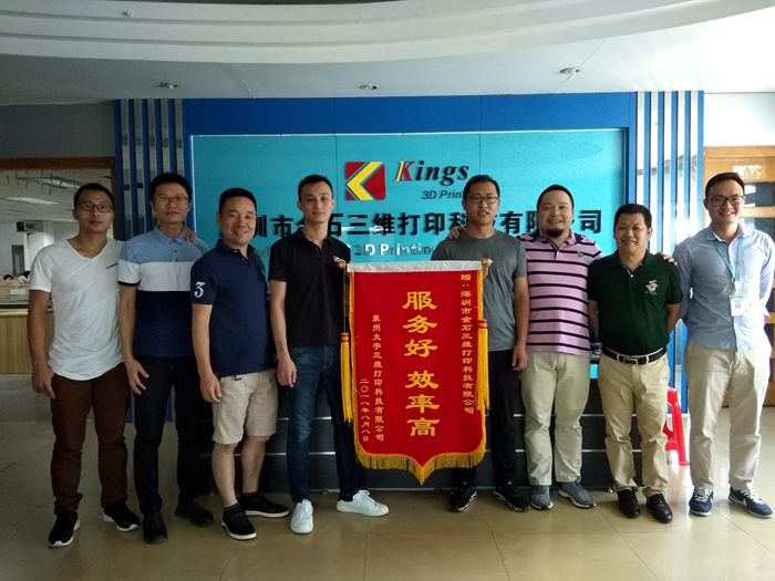After-sales service of Kings SLA 3D printer is affirmed, customers send banners to thousands of miles