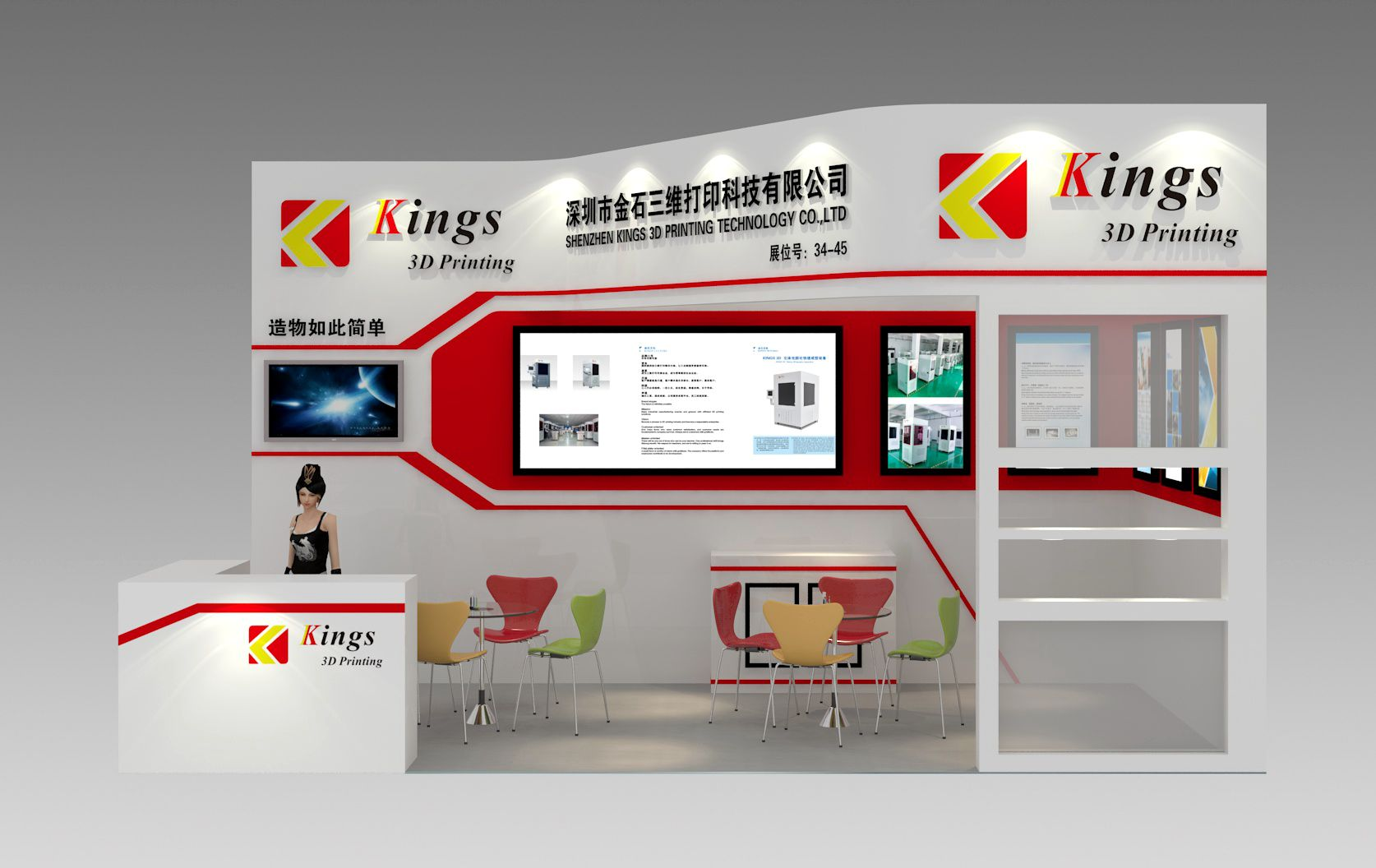 4.19-22, Kings high-speed SLA 3D printing model machine, meet you Jinjiang Footwear Expo