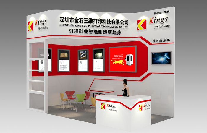 On May 28th, Kings high-speed SLA  printer will be exhibited at the Guangzhou Shoe Machinery Exhibition