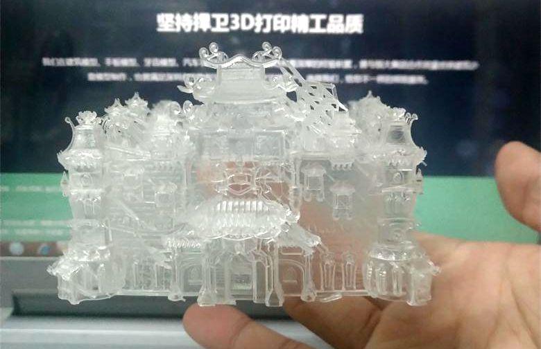 Transparent 3D printing resin JS-UV-2015-T