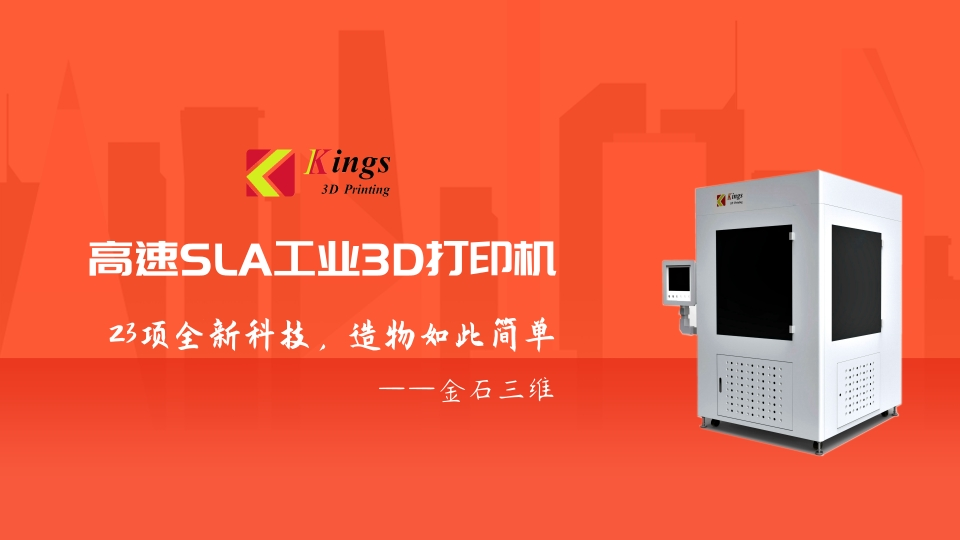 Kings SLA Resin 3D Printer