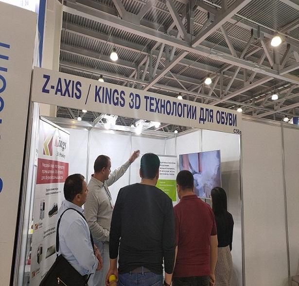 Kings 3D Brings 3D Solution for Shoe Industry in Moscow Footwear Fair