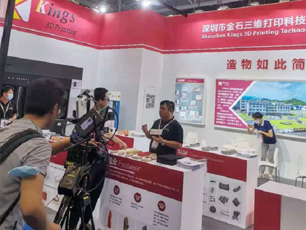 Nanjixiong 3D Printing Network made an Interview with KINGS