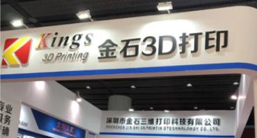 Kings 3D Printers Highly Improve Ceramic Development Efficiency