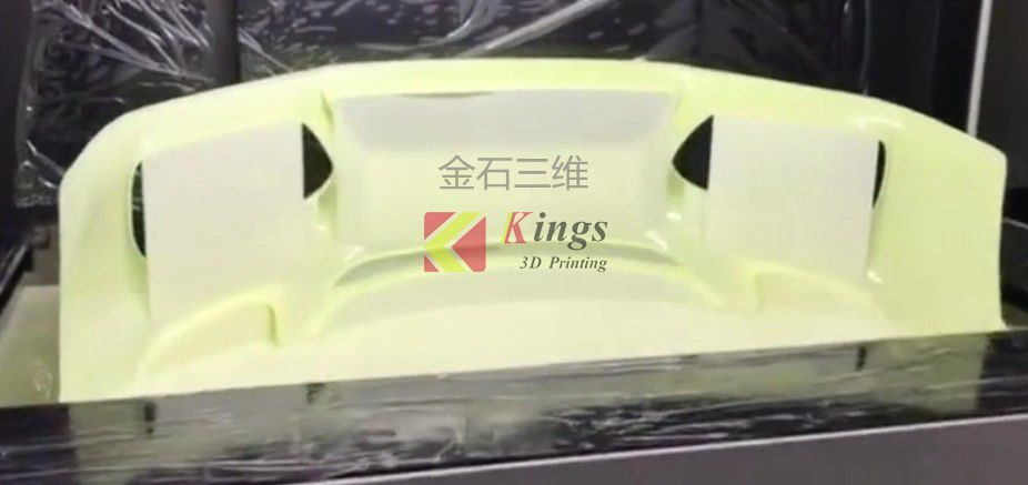 Qiuping Model Company takes Kings large industrial 3D printer to the extreme in the automotive field
