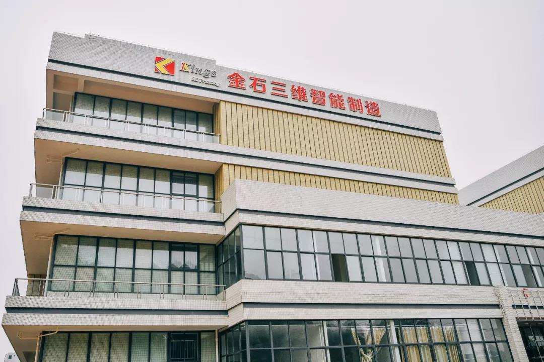 45 days, Kings set up a new SLA 3D printer factory in Jiangxi and successfully trial production