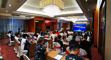 Kings 3D Printing Forum Summit of Footwear and Participation in The 23rd Jinjiang Footwear Expo